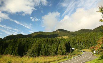 Mt. Hyono