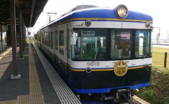 Ichibata Railway