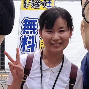 Kei Ishihara