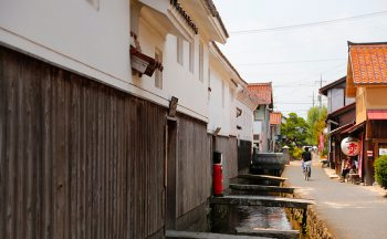 Red Tile / White Wall Storehouses