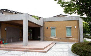 Sekishu Washi Center