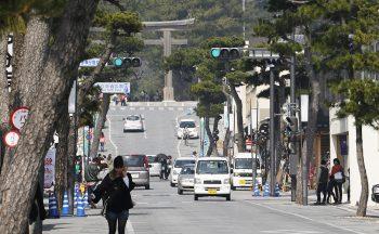 Shinmon Avenue