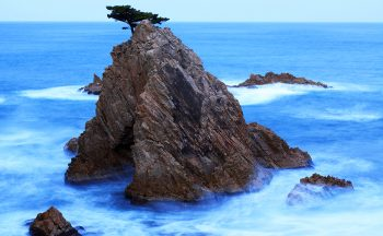 Uradome Coast