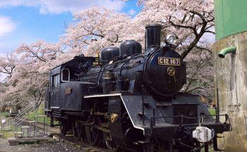 Wakasa Railway
