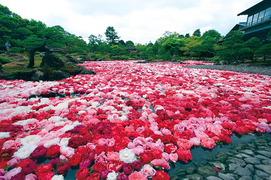 Yuushien Garden San In Tourism Organization