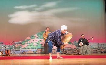 Yasugibushi Show