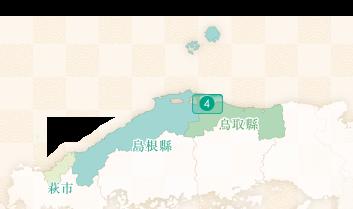 大山のエリアマップ