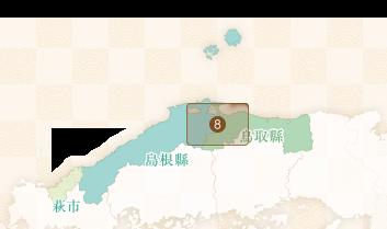菅谷たたら山内のエリアマップ