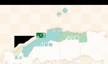 大森町並みのエリアマップ