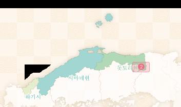 氷ノ山のエリアマップ