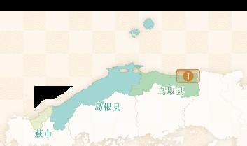 鳥取砂丘のエリアマップ