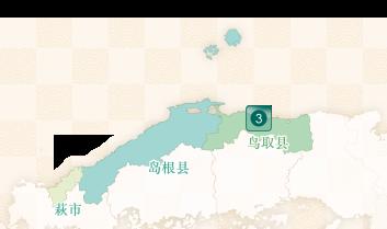 三徳寺三仏寺のエリアマップ