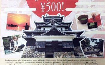 500 Yen Bus