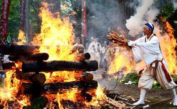 Mitokusan Fire Festival
