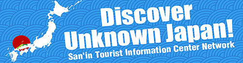San'in Tourist Information Center Network