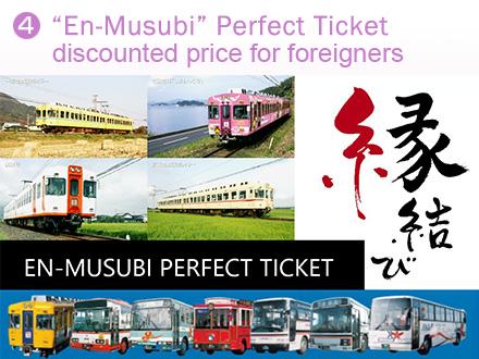 "En-Musubi"" Perfect Ticket"