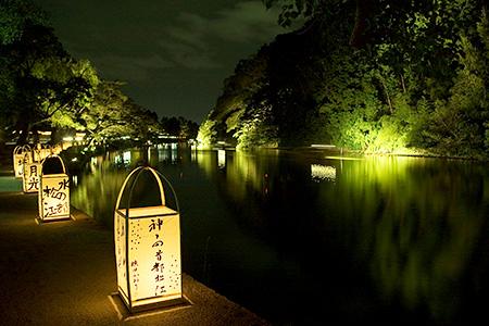 Matsue Suitouro