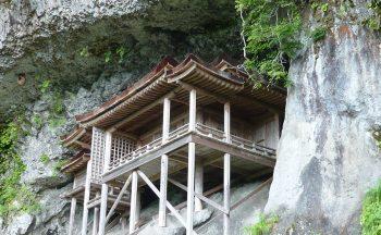 三徳山三佛寺投入堂