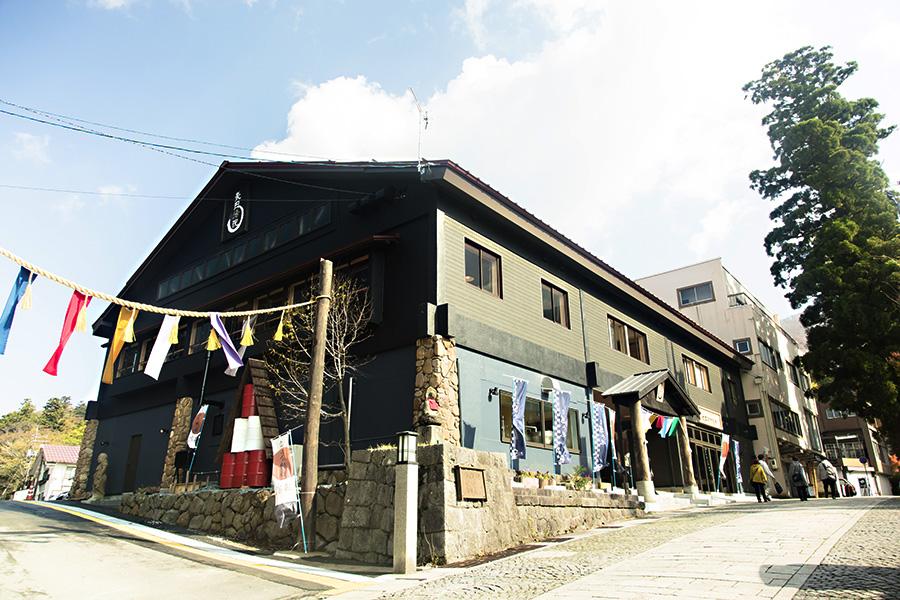 Daisen Hinotake Hot Spring Goenyuin