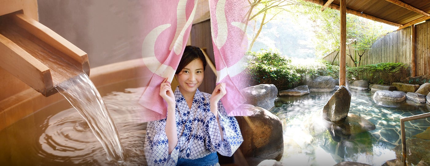島根・鳥取(山陰)の人気おすすめ温泉