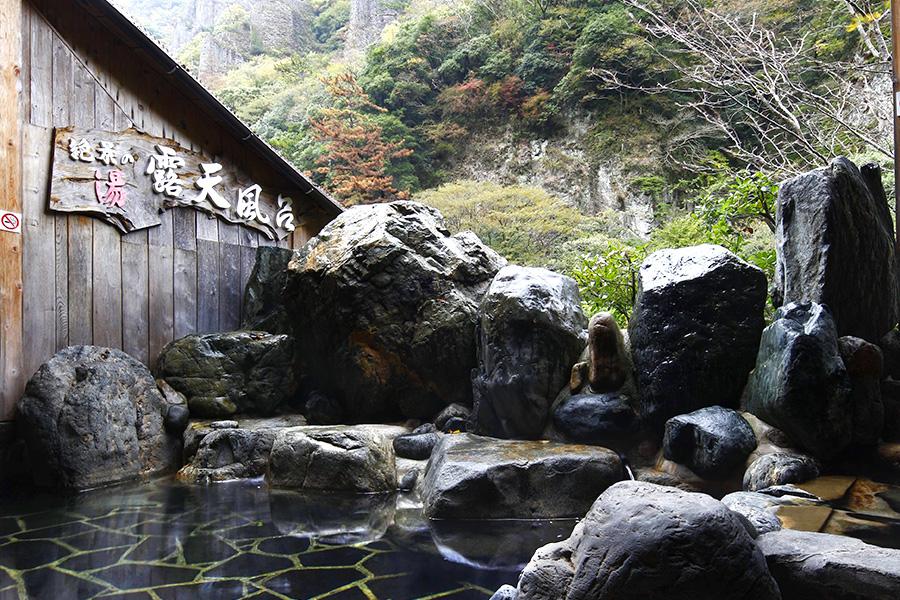 Tachikuekyo Hot Spring