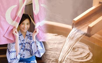 島根・鳥取の人気おすすめ温泉