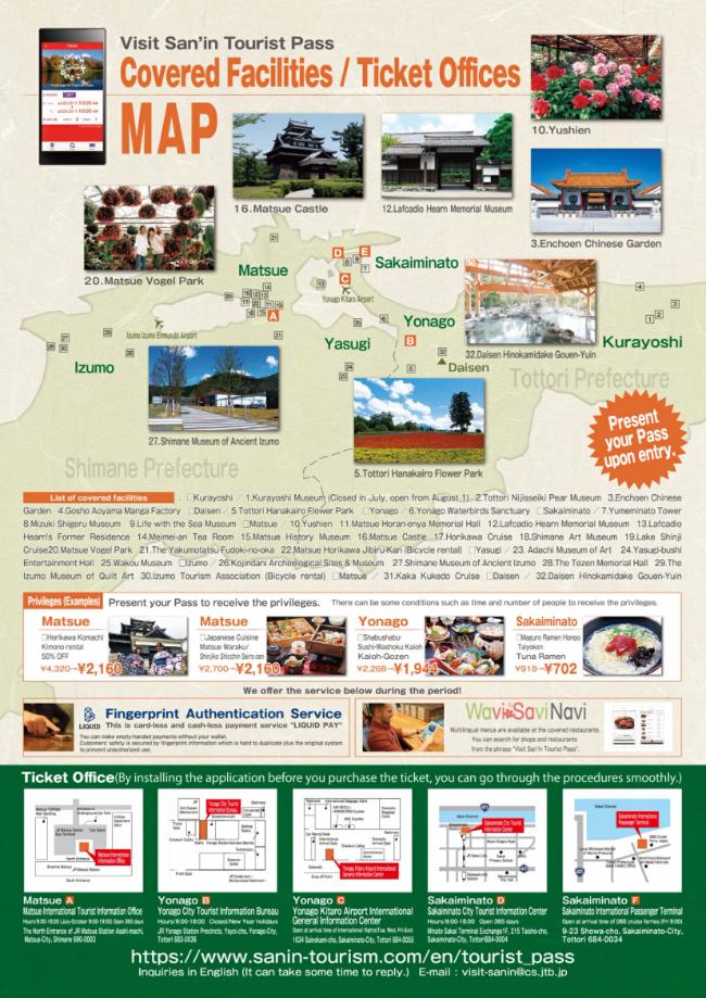 Visit San'in Tourist Pass(#2)