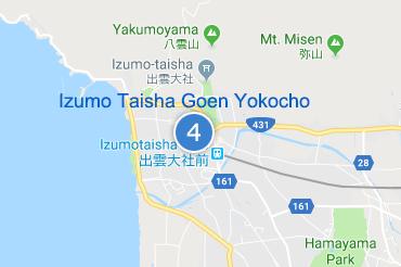 Izumo Taisha Goen Yokocho