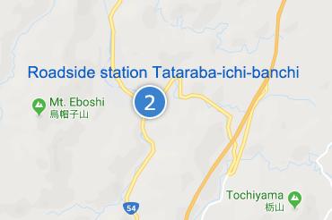 Roadside station Tataraba-ichi-banchi