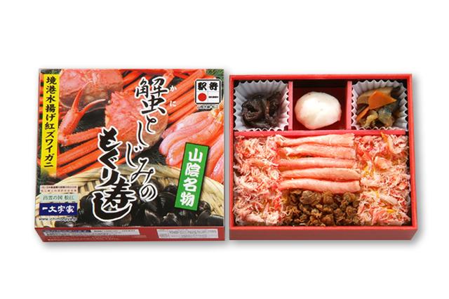 Sakaiminato Mizuage Kani to Shijimi no Mogurizushi
