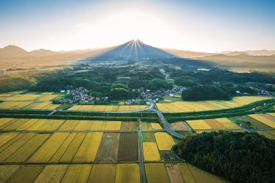 (6) 大山