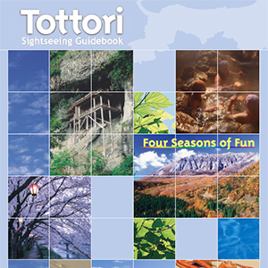 Tottori Sightseeing Guidebook